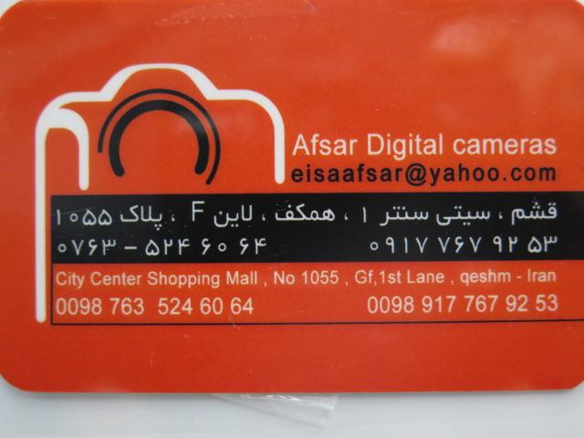 مرکز تجهیزات عکاسی و تصویربرداری