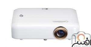 LG-Mini-projector-HD-1600x800