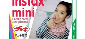 Fujifilm Instax Mini 8 Film
